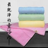non-no儂儂褲襪《5入》最乾淨童浴巾  - 60077-2