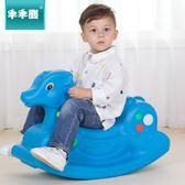 兒童加厚單色連體搖馬兒童室內塑膠木馬幼兒搖搖馬玩具幼兒園遊樂jy【快速出貨】
