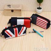 英倫歐美風大拉鍊國旗男女鉛筆袋超大容量條紋中學生帆布袋 Chic七色堇