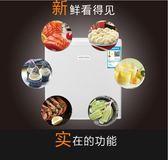 冰箱 40升全冷凍母乳雪糕小冰櫃迷你小型家用節能立式單門冰箱igo【韓國時尚週】