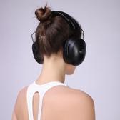 隔音耳罩隔音耳罩睡覺睡眠用學生防呼嚕可側睡專業防噪音工業靜音降噪耳機 雙十一全館免運