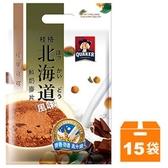桂格 北海道風味 麥香鮮奶麥片-榛果可可 (28gX12入)x15袋/箱【康鄰超市】
