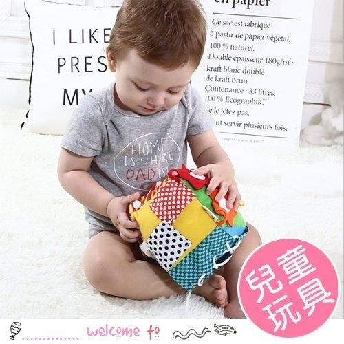 嬰兒益智拉鍊鞋帶認知玩具方塊球 生活模擬練習布積木