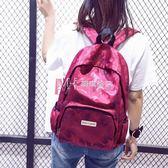 簡約帆布雙肩包女日韓版學院風高中學生書包女大容量休閒旅行背包  瑪奇哈朵