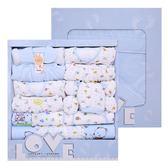 春夏款棉質19件套嬰兒內衣保暖禮盒寶寶童套裝新生兒禮盒嬰兒禮物【販衣小築】