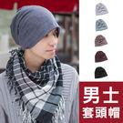 【現貨】韓版時尚男士套頭帽/男生包頭帽/時尚潮帽/街舞帽薄款/百搭帽/流行套頭帽