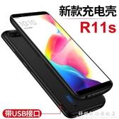 Oppor11S充電寶背夾R11S超薄電池Oppor11 充電器背夾式 R11手機殼 科炫數位
