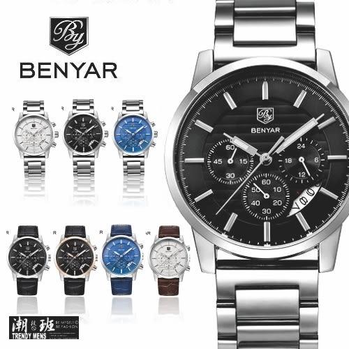 『潮段班』【SB000610】BENYAR 5104M 日曆顯示 石英錶 男錶 鋼帶 皮帶手錶