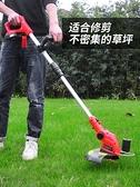 割草機 充電式鋰電池電動割草機小型家用充電打草機草坪機剪雜草機除草機T