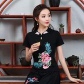 中國風刺繡上衣 民族風女裝格繡花復古盤扣修身短袖上衣女T恤