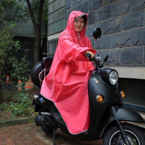 帶袖雨披加大 加厚 成人抗風大帽檐  雨衣外套騎車雨衣外套女 帶袖大帽檐 【快速出貨】