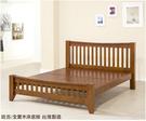 【班尼斯國際名床】哈吉 天然100%全實木床架。5尺雙人