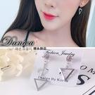 耳環 現貨 韓國閃亮單鑽幾何三角型不對稱...