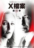 X檔案 第11季 DVD (OS小舖)