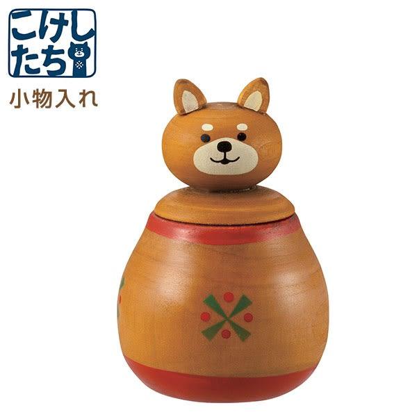 Hamee 日本 Decole 木芥子造型 飾品盒 置物盒 桌上收納 辦公小物 (柴犬) 586-924870