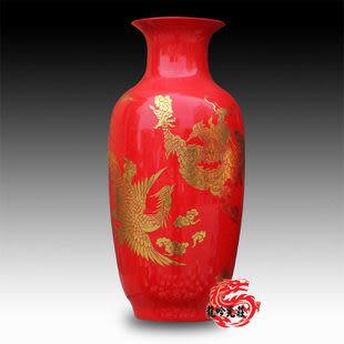 龍鳳呈祥風水瓶3色