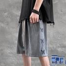 短褲男夏季寬鬆休閒運動中褲沙灘外穿五分大褲衩【英賽德3C數碼館】