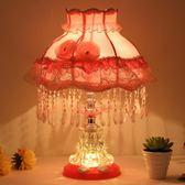 歐式公主床頭燈婚房家用暖光溫馨浪漫創意現代簡約結婚臥室小台燈 HM 衣櫥秘密