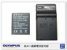 OLYMPUS BLH-1 副廠電池+座充 (BLH1,OMD  EM1 M2 用)
