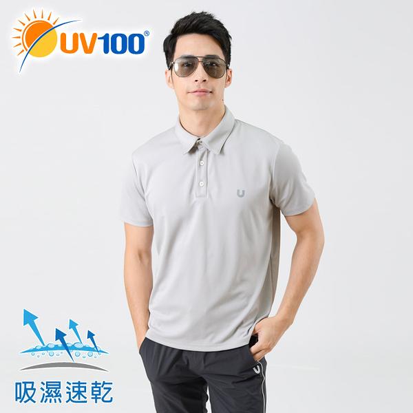 UV100 防曬 抗UV-休閒舒適POLO衫-男