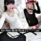 克妹Ke-Mei【AT48152】心機系...