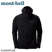【Mont-Bell 日本 男 Trail Action Parka 連帽外套《黑》】1106542/刷毛外套/四向彈性/排汗