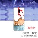 [C11 軟殼] Sugar 糖果 C11 手機殼 外殼 保護套 貓戀魚