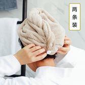 【兩條裝】日本浴帽超強吸水速干兒童成人長發包頭干發帽擦發毛巾 小巨蛋之家