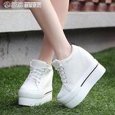 春季白色隱形內增高女鞋12cm秋厚底高幫休閒鬆糕超高跟坡跟帆布鞋「繽紛創意家居」