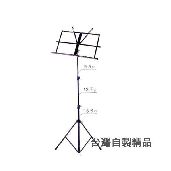 【非凡樂器】YHY台製小譜架 MS-104 可收納 / 附專用攜行袋