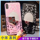 美魔鏡 紅米Note6 pro 紅米6 鏡面手機殼 創意造型 安娜蘇 化妝鏡子 保護殼保護套 矽膠軟殼