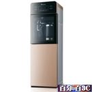 開飲機 容聲速熱飲水機立式家用速熱式冷熱節能溫熱冰熱辦公室製冷開水機 WJ百分百