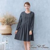 【Tiara Tiara】壓摺傘下擺素面長袖洋裝(深灰)