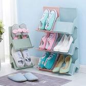◄ 生活家精品 ►【A36】可疊加多功能鞋架 立體 收納 書櫃 拼接 落地 桌面 整理 分類 球鞋 拖鞋