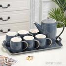 陶瓷輕奢喝水杯子家用套裝客廳茶具茶壺茶杯...