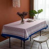 桌布 歐式數碼印花桌布美式圓桌桌布茶幾桌布長方形餐桌布臺布會展桌布 星河光年DF