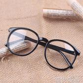 現貨清倉 眼鏡框 鏡框韓版平光眼鏡有鏡片男女士款潮復古豹紋裝飾網紅眼鏡框架 唯伊時尚 1-2
