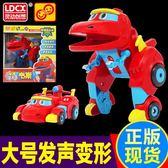 正版幫幫龍出動玩具探險隊4款全套迷你變形恐龍棒棒龍發射基地