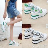 增高鞋 內增高女鞋厚底百搭鏤空涼鞋韓版網紗透氣休閒運動鞋  綠光森林