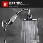 淋浴噴頭手持花灑噴頭浴室蓮蓬頭淋雨噴頭套裝熱水器增壓花灑噴頭