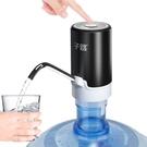 上水器 桶裝水抽水器電動壓水器家用純凈飲水機礦泉水泵自動吸出水上水器【快速出貨】