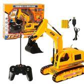 超大合金越野四驅車充電動遙控汽車男孩高速大腳攀爬賽車兒童玩具 igo 范思蓮恩