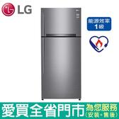 (1級能效)LG525L雙門變頻冰箱GN-HL567SV含配送到府+標準安裝【愛買】