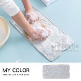 洗衣板 矽膠 吸盤式 搓衣板 防滑墊 洗衣墊 清潔衣物 可攜帶 可掛 可摺疊搓衣板【P050】MY COLOR