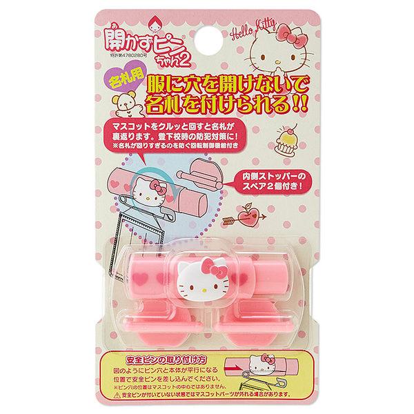 【震撼精品百貨】Hello Kitty 凱蒂貓~姓名牌扣-粉愛心
