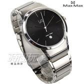 Max Max 日本原裝石英機芯 藍寶石水晶 簡約不銹鋼腕錶 男錶 學生錶 日期視窗 黑 MAS7023-1