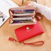錢包女長款女士小雛菊手拿包2020新款拉鏈大容量多功能皮夾手機包
