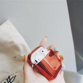 airpods保護套蘋果無線藍牙airpod2耳機盒電鍍個性配件創意潮牌保護殼網