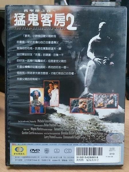 挖寶二手片-D48-正版DVD-電影【萬聖節之夜猛鬼客房2】-戈登柯里 白蘭登貝雪 貝蒂派瑪(直購價)