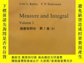 二手書博民逛書店Measure罕見and integral VOLUME1測度和